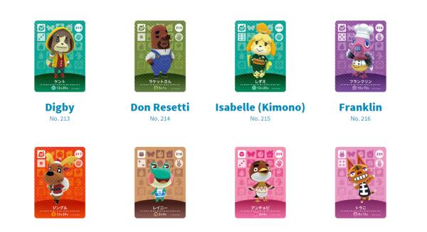 series 3 amiibo cards