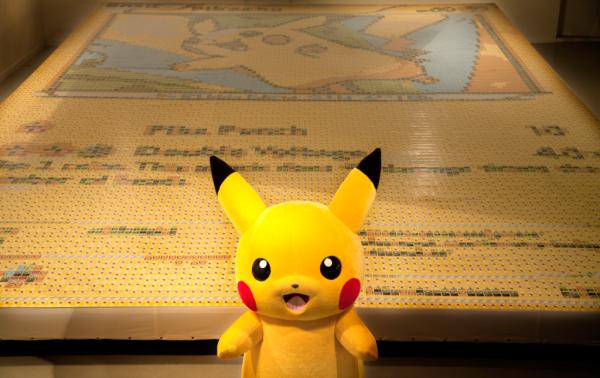 pikachu_mosaic_4