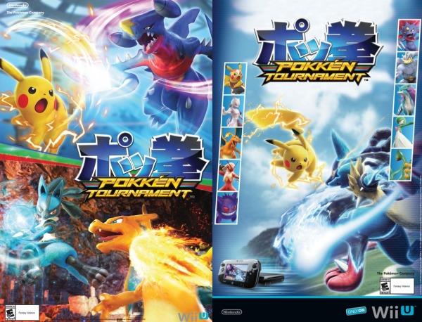 Pokken_Tournament_Poster
