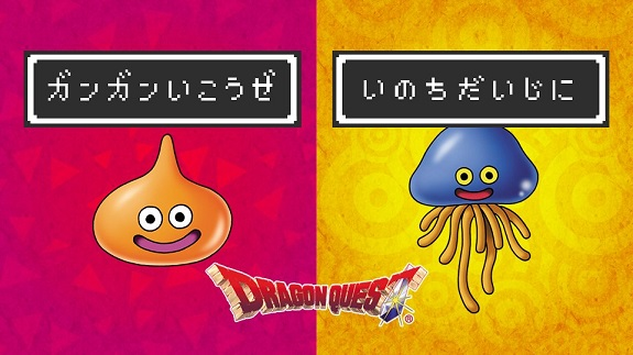 Japan: Next Splatfest Is Dragon Quest Themed
