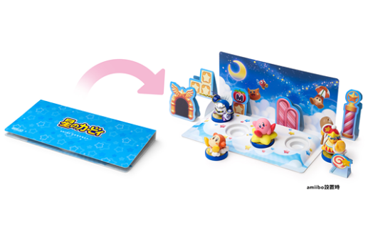 Kirby_amiibo_diorama_2