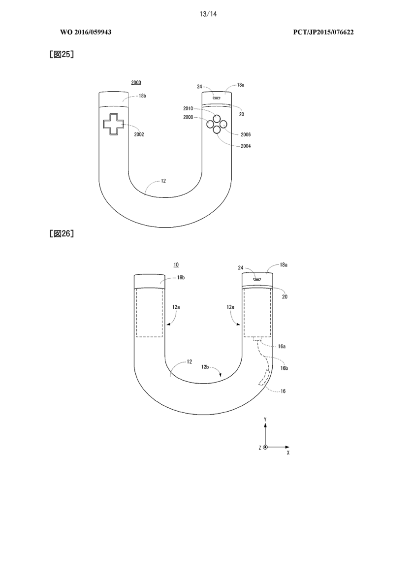 nintendo_patent_3.png?w=840