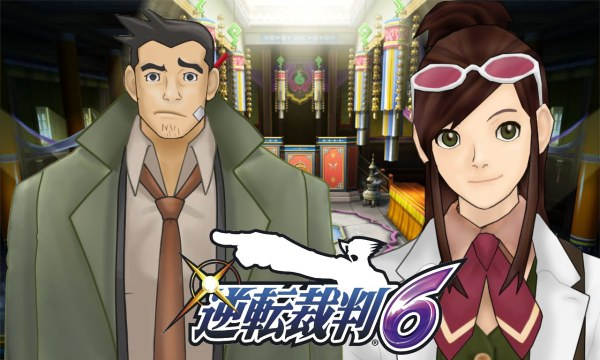 ace_attorney_6_character_artwork