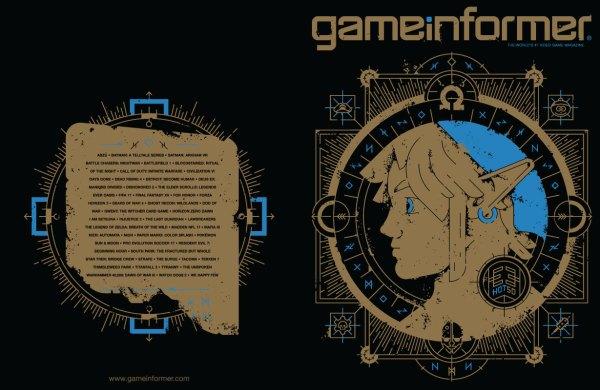 game_informer_august_2016_link