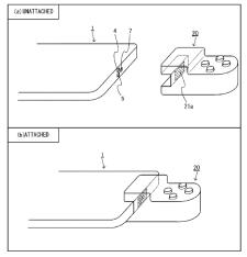 nintendo_patent_handheld1