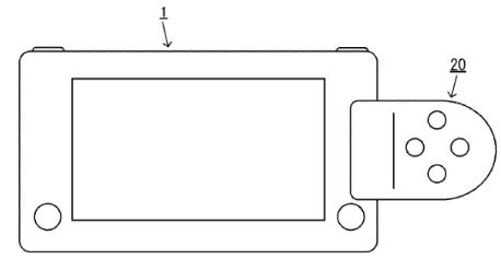 nintendo_patent_handheld2