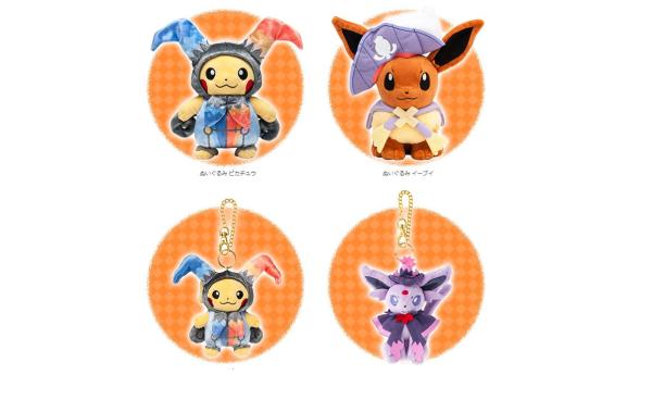 Pokemon_halloween