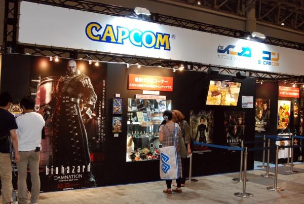 Tokyo_Game_Show_2012_Capcom