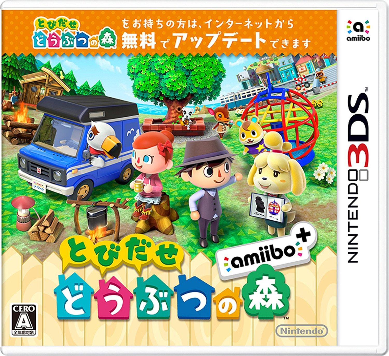 Here's The Japanese Animal Crossing: New Leaf Amiibo+ Box Art   My