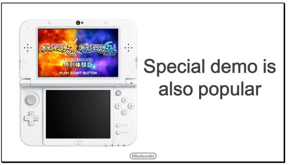 pokemon-sun-moon-demo-popular