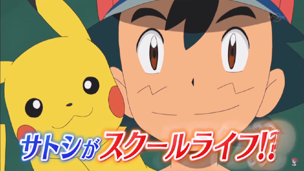 pokemon_anime_ash