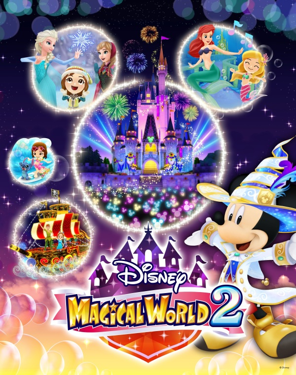 disney_magical_world_2