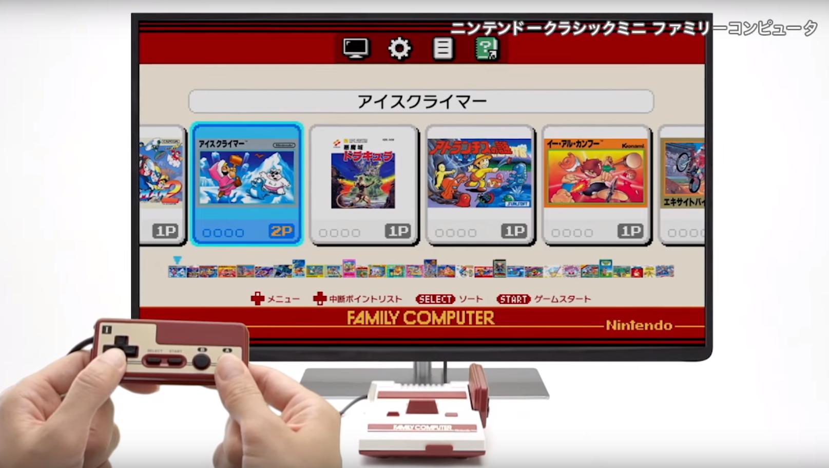 Hidden Message Found In Nintendo Classic Mini: Famicom | My Nintendo