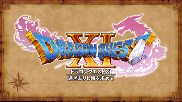 dragon_quest_xi_japanese_logo