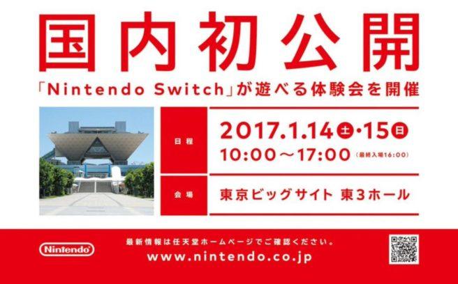 nintendo_switch_famitsu_ad