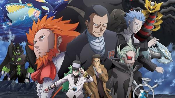 pokemon_generations_poster