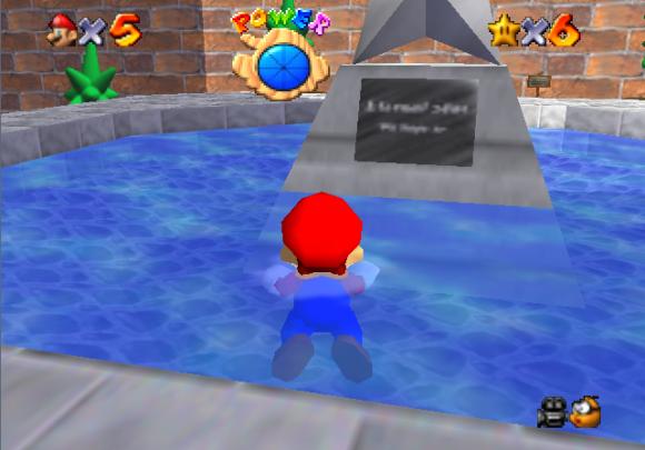 super_mario_64_fountain