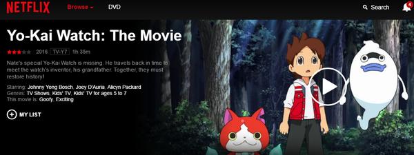 Yokai_Watch_Netflix.jpeg