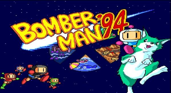 bomberman_94