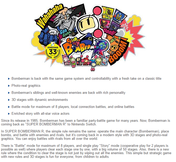bomberman_fact_sheet
