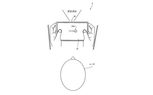 haptic-feedback-patent