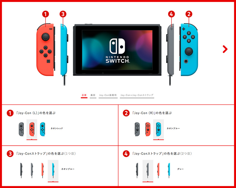 joycon_custom_colours