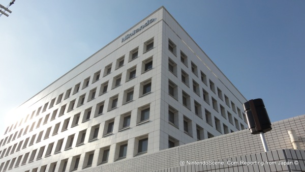 nintendo_japan_headquarters
