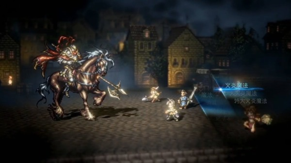 project_octopath_traveler_fight