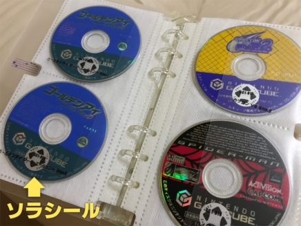 sakurai_games_7