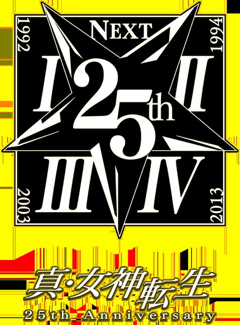 shin_megami_25th