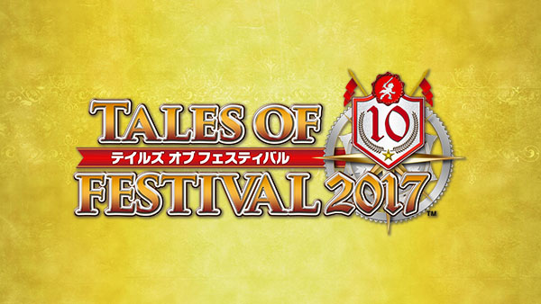 tales_of_festival_2017