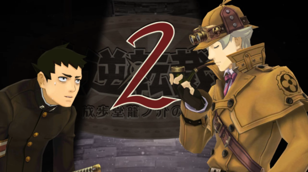 the_great_ace_attorney_2