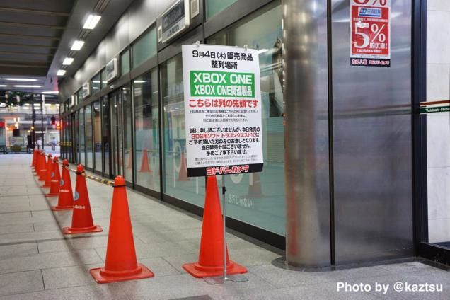 xbox_japan_preorder_line