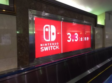 switch-ad-s-8