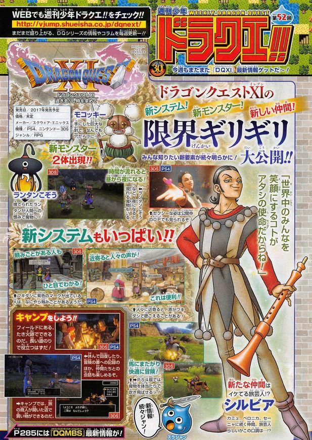 Dragonquest_XI_scan.jpg