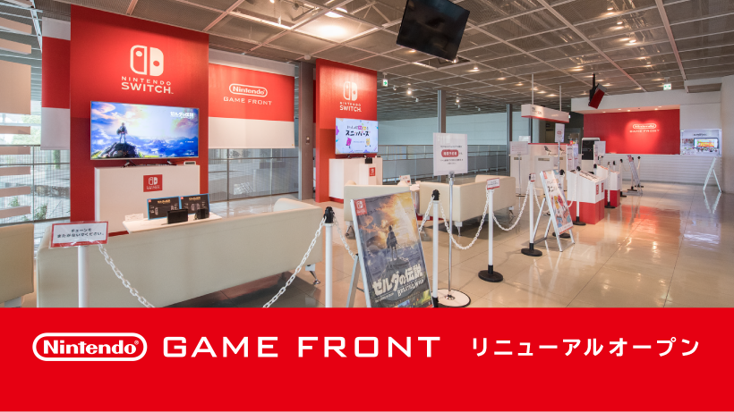 Game_front_japan