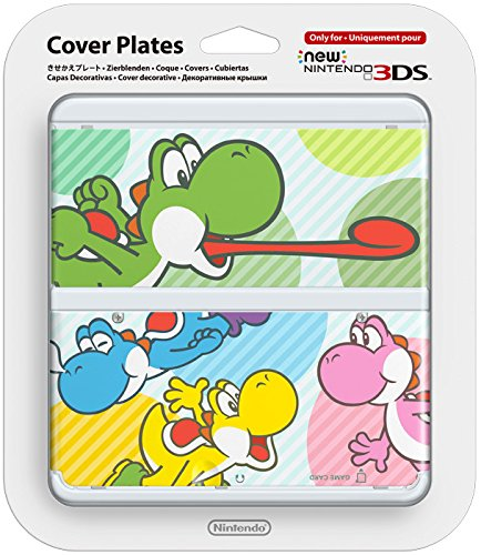 yoshi_new_nintendo_3ds_coverplate