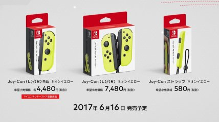neon_yellow_switch_2