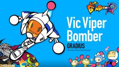 super_bomberman_r_gradius