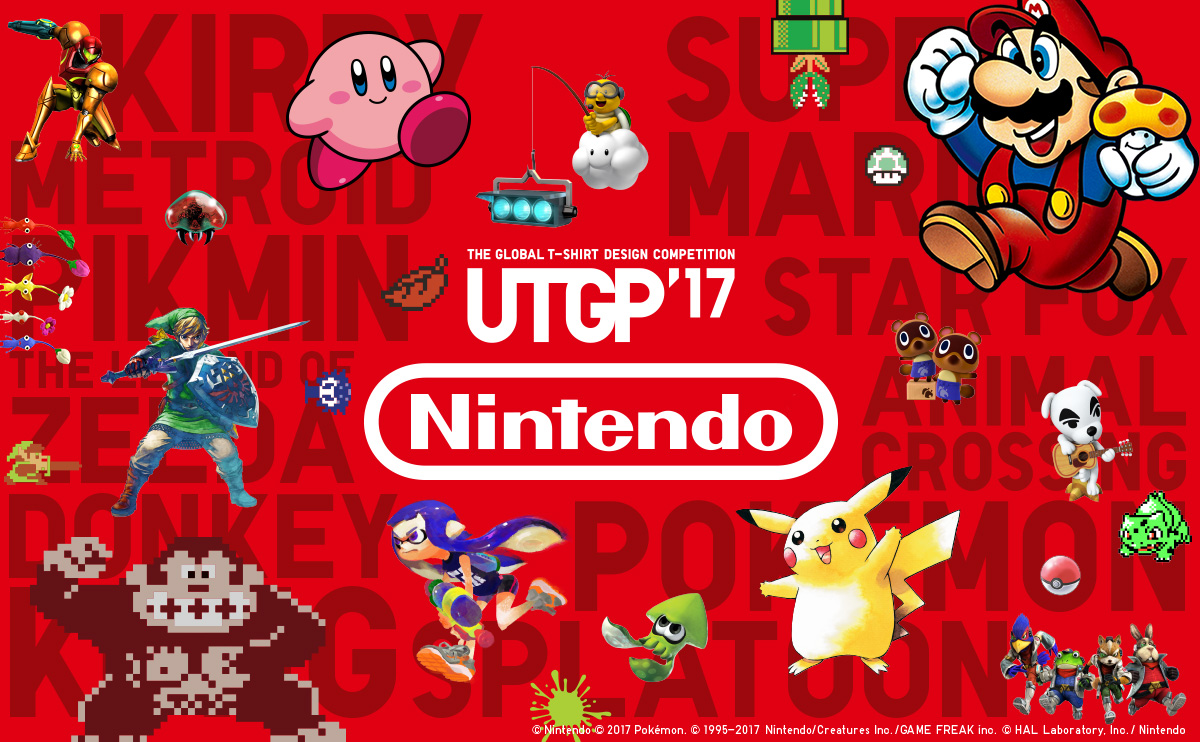 Uniqlo's Nintendo Clothing Range Is Now Available | My ...