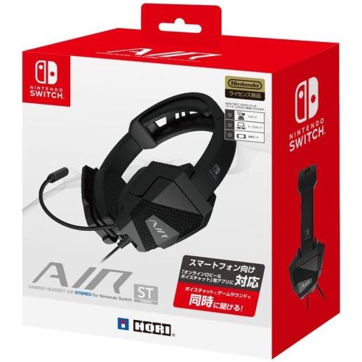 hori_air_headset_1