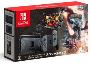 monster_hunter_switch_bundle