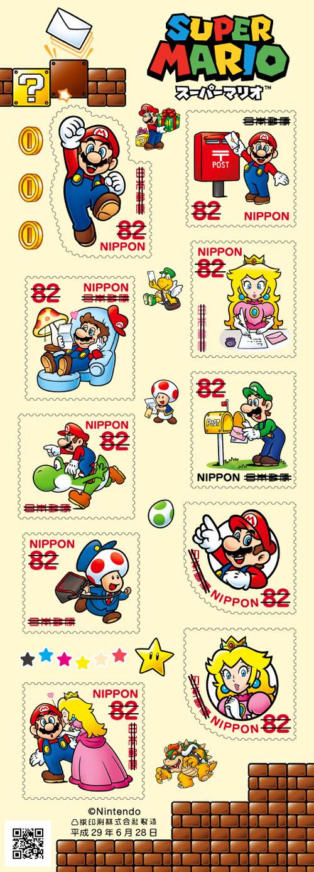 super_mario_stamps_japan
