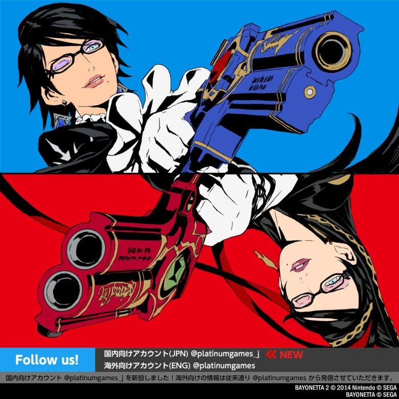 bayonetta_switch_tease