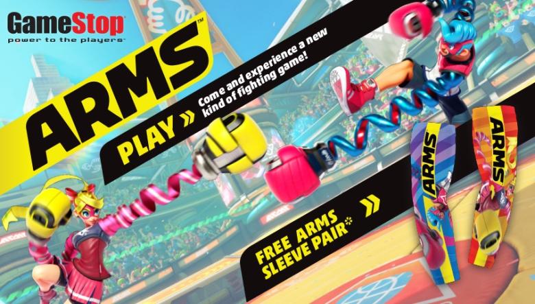 gamestop_arms
