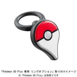 Pokemon_go_ring2