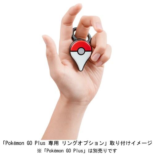 pokemon_go_ring3