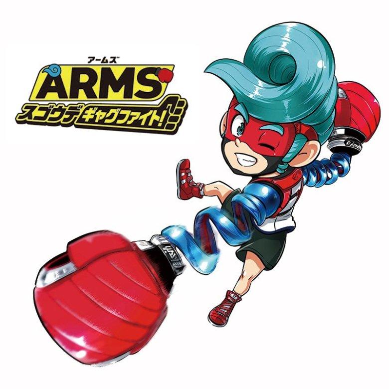arms_manga