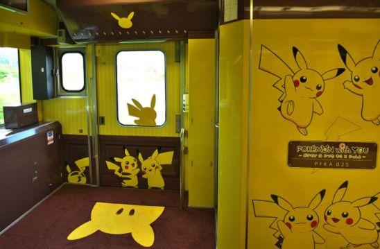 Pikachu_train1