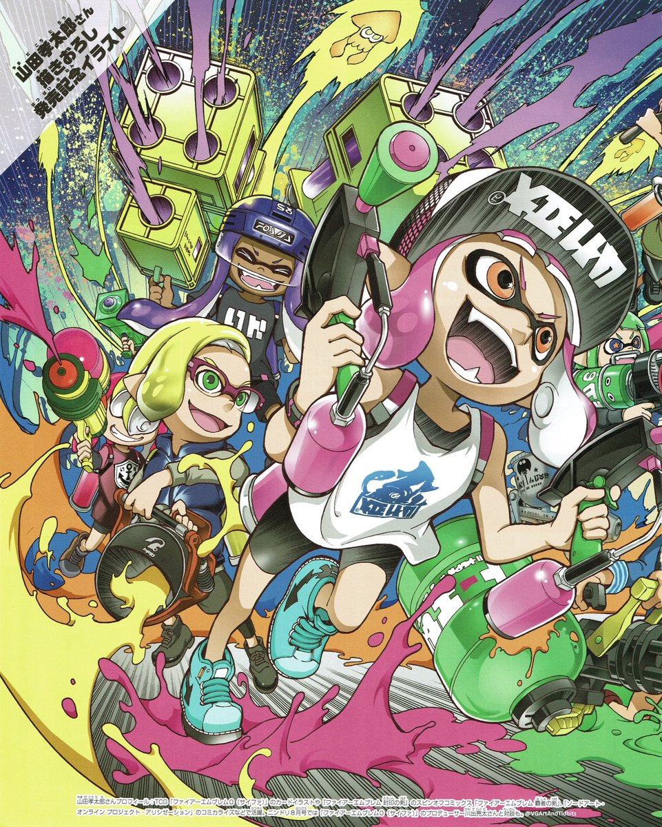 Splatoon 2 Octo Expansion Girl Coloring Pages